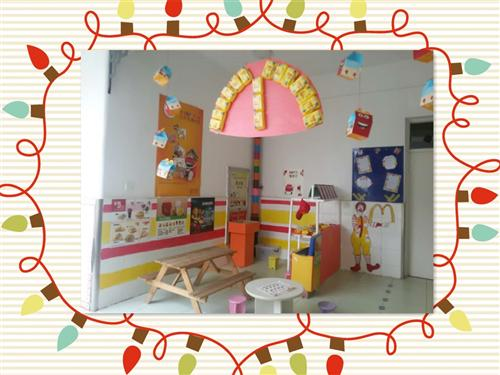 幼儿园麦当劳自制美食图片